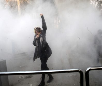 iran-anti-government-protest
