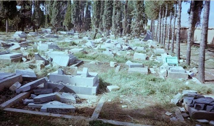 قبرستان بهایی های شیراز
