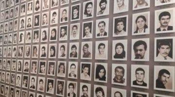 1988 massacre