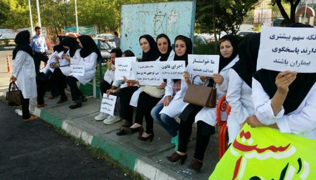 Krankenschwestern iran