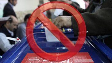 outlook-of-irans-sham-presidential-elections-heralds-national-boycott